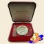 เหรียญ 50 บาท ครบ 20 ปี องค์การพุทธศาสนิกสัมพันธ์แห่งโลก (กล่องเดิมกรมธนารักษ์) thumbnail 1
