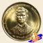 เหรียญ 1 บาท ฉลองสิริราชสมบัติ ครบ 50 ปี กาญจนาภิเษก รัชกาลที่ 9 (ยกถุง) thumbnail 3