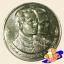 เหรียญ 100 บาท การประชุมสภาผู้ว่าการธนาคารโลกและกองทุนระหว่างประเทศ thumbnail 2