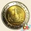 เหรียญ 10 บาท วัดอรุณราชวราราม พุทธศักราช 2547 thumbnail 1