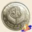 เหรียญ 2 บาท ครบ 100 ปี กระทรวงเกษตรและสหกรณ์ thumbnail 1