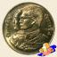 เหรียญ 20 บาท ครบ 75 ปี กระทรวงพาณิชย์ thumbnail 2