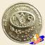 เหรียญ 2 บาท ครบ 50 ปี องค์การอาหารและเกษตรแห่งสหประชาชาติ thumbnail 1