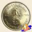 เหรียญ 5 บาท เจริญพระชนมายุ ครบ 50 พรรษา รัชกาลที่ 9 thumbnail 1