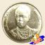 เหรียญ 2 บาท ครบ 100 ปี การพยาบาลไทย thumbnail 2
