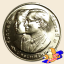 เหรียญ 20 บาท ครบ 72 ปี สำนักงานคณะกรรมการข้าราชการพลเรือน thumbnail 2