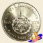 เหรียญ 20 บาท ครบ 150 ปี วันพระราชสมภพ พระพันวัสสาอัยยิกาเจ้า (ยกถุง) thumbnail 2