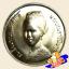 เหรียญ 5 บาท ถวายพระเกียรติฯ สมเด็จพระนางเจ้าสิริกิติ์ พระบรมราชินีนาถ บนเหรียญ CERES thumbnail 2