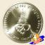 เหรียญ 50 บาท พระราชพิธีฉลองพระชนมายุ ครบ 5 รอบ เจ้าฟ้าจุฬาภรณ์วลัยลักษณ์ฯ thumbnail 1