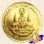 เหรียญ 50 สตางค์ ฉลองสิริราชสมบัติ ครบ 50 ปี กาญจนาภิเษก รัชกาลที่ 9 (ยกถุง) thumbnail 2