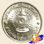 เหรียญ 2 บาท มหามงคลพระชนมพรรษา ครบ 60 พรรษา รัชกาลที่ 9 thumbnail 1