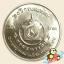 เหรียญ 10 บาท ครบ 60 ปี กรมธนารักษ์ thumbnail 1