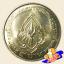 เหรียญ 5 บาท ครบ 100 ปี แห่งวันพระบรมราชสมภพ รัชกาลที่ 6 thumbnail 1