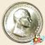 เหรียญ 10 บาท เสด็จเถลิงถวัลยราชสมบัติ ครบ 25 ปี รัชกาลที่ 9 thumbnail 2