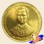 เหรียญ 50 สตางค์ ฉลองสิริราชสมบัติ ครบ 50 ปี กาญจนาภิเษก รัชกาลที่ 9 (ยกถุง) thumbnail 3
