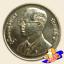 เหรียญ 2 บาท ปีแห่งเทคโนโลยีสารสนเทศไทย thumbnail 2
