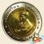 เหรียญ 10 บาท เฉลิมพระเกียรติในการพัฒนาอย่างยั่งยืนเพื่ออนาคตอันมั่นคง thumbnail 2