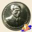 เหรียญ 100 บาท ครบ 100 ปี กรมสรรพากร thumbnail 2