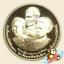 เหรียญ 10 บาท ครบ 100 ปี สภากาชาดไทย (ขัดเงา) thumbnail 2