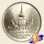 เหรียญ 2 บาท ฉลองพระชนมายุ ครบ 36 พรรษา สมเด็จพระเทพฯ thumbnail 1