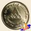 เหรียญ 2 บาท ครบ 100 ปี การฝึกหัดครูไทย thumbnail 1