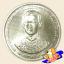 เหรียญ 150 บาท ฉลองสิริราชสมบัติ ครบ 50 ปี กาญจนาภิเษก รัชกาลที่ 9 thumbnail 2