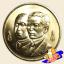 เหรียญ 20 บาท ครบ 80 ปี กรมสรรพากร thumbnail 2