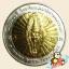 เหรียญ 10 บาท ครบ 100 ปี โรงเรียนเสนาธิการทหารบก (ยกถุง) thumbnail 2