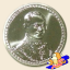 เหรียญ 600 บาท พระราชพิธีฉลองสิริราชสมบัติ ครบ 60 ปี รัชกาลที่ 9 thumbnail 2
