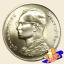 เหรียญ 20 บาท มหามงคลเฉลิมพระชนมพรรษา ครบ 6 รอบ รัชกาลที่ 9 (ยกถุง) thumbnail 3