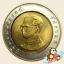 เหรียญ 10 บาท วัดอรุณราชวราราม พุทธศักราช 2532 thumbnail 2