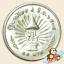 เหรียญ 10 บาท เสด็จเถลิงถวัลยราชสมบัติ ครบ 25 ปี รัชกาลที่ 9 thumbnail 1