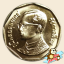 เหรียญ 5 บาท วัดเบญจมบพิตรดุสิตวนาราม พุทธศักราช 2547 thumbnail 2