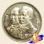 เหรียญ 2 บาท ครบ 80 ปี กำเนิดลูกเสือไทย thumbnail 2