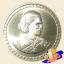 เหรียญ 600 บาท พระชนมายุ ครบ 50 พรรษา สมเด็จพระเทพฯ thumbnail 2
