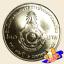 เหรียญ 20 บาท ครบ 72 ปี สำนักงานคณะกรรมการข้าราชการพลเรือน thumbnail 1