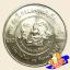 เหรียญ 20 บาท ครบ 50 ปี กรมตรวจบัญชีสหกรณ์ thumbnail 1