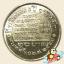เหรียญ 10 บาท ครบ 700 ปี ลายสือไทย thumbnail 1