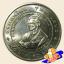 เหรียญ 50 บาท เฉลิมพระเกียรติในการพัฒนาอย่างยั่งยืนเพื่ออนาคตอันมั่นคง thumbnail 2