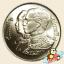 เหรียญ 10 บาท ครบ 72 ปี การสหกรณ์แห่งชาติ thumbnail 2