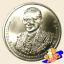 เหรียญ 50 บาท พระราชพิธีมหามงคลเฉลิมพระชนมพรรษา ครบ 7 รอบ รัชกาลที่ 9 thumbnail 2
