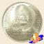 เหรียญ 150 บาท สมเด็จพระเจ้าลูกเธอ เจ้าฟ้าสิรินธรฯ ทรงสำเร็จการศึกษา thumbnail 1