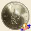 เหรียญ 20 บาท ครบ 120 ปี วันพระราชสมภพ พระบรมราชชนก thumbnail 1
