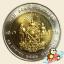 เหรียญ 10 บาท ครบ 150 ปี วันประสูติ เจ้าฟ้าภาณุรังษีสว่างวงศ์ thumbnail 1