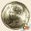 เหรียญ 5 บาท วัดเบญจมบพิตรดุสิตวนาราม พุทธศักราช 2532 thumbnail 2