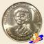 เหรียญ 1 บาท เจริญพระชนมายุ ครบ 75 พรรษา สมเด็จย่า thumbnail 2