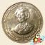 เหรียญ 10 บาท ฉลองพระชนมายุ ครบ 90 พรรษา สมเด็จพระศรีนครินทราบรมราชชนนี thumbnail 2