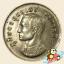 เหรียญ 1 บาท ครุฑพ่าห์ พุทธศักราช 2517 thumbnail 2