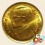 เหรียญ 50 สตางค์ รวงข้าว พุทธศักราช 2523 thumbnail 2