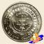 เหรียญ 20 บาท ครบ 100 ปี สำนักงานการตรวจเงินแผ่นดิน thumbnail 1